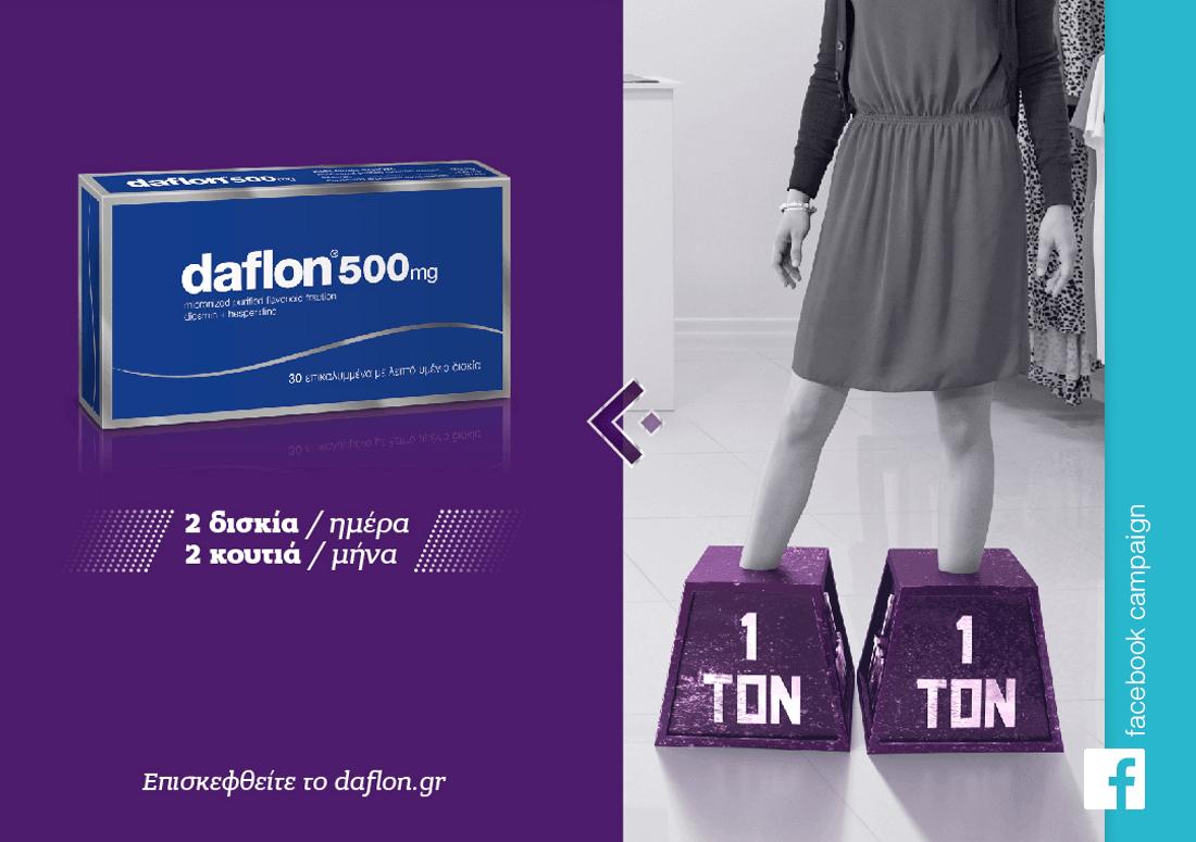 DaflonFacebookWeights1100X775