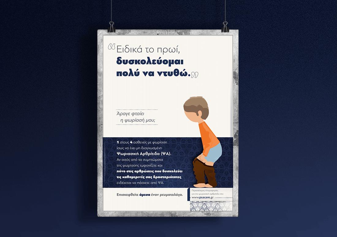 PSA-PostersE