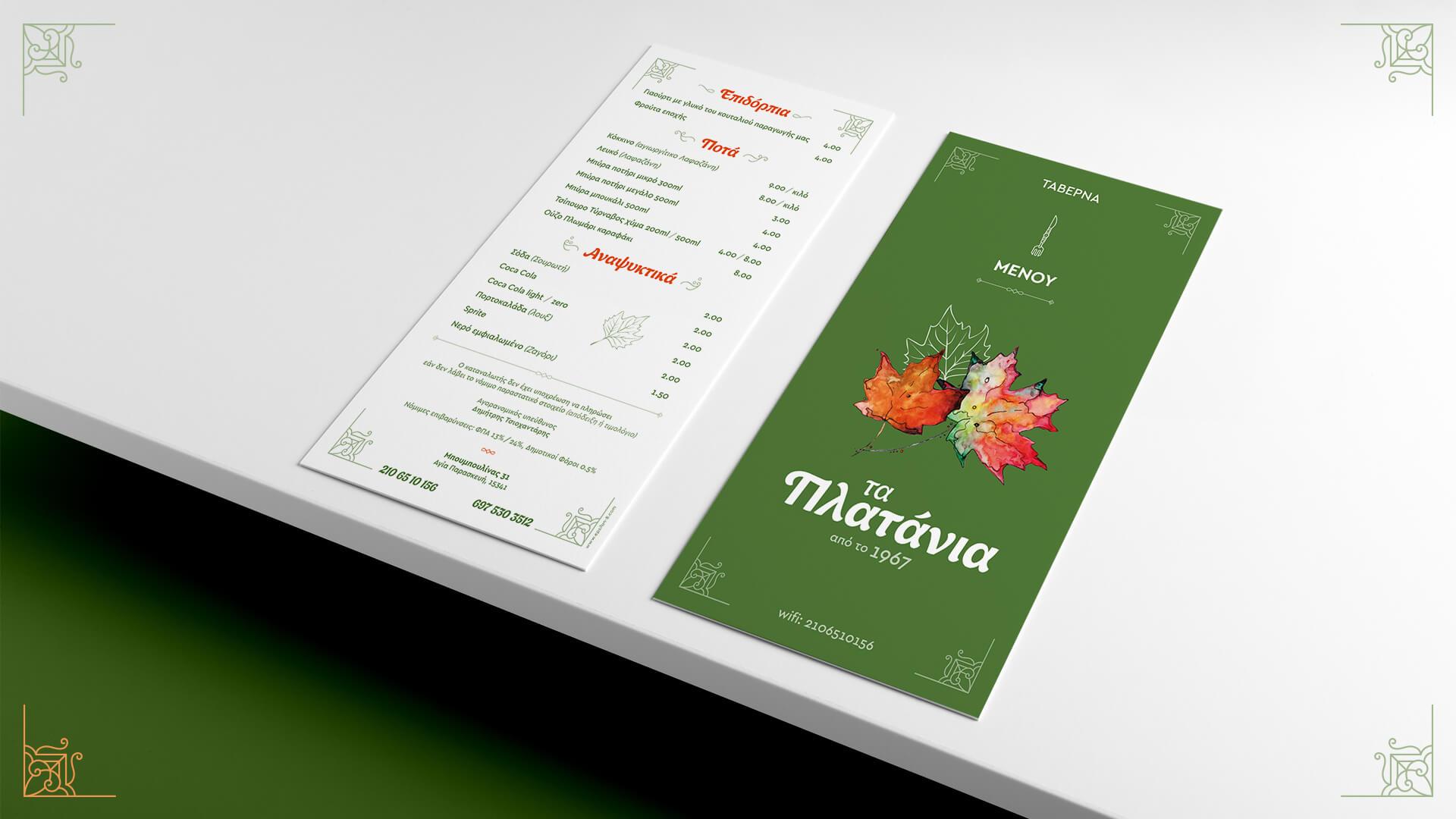 Platania-Covers