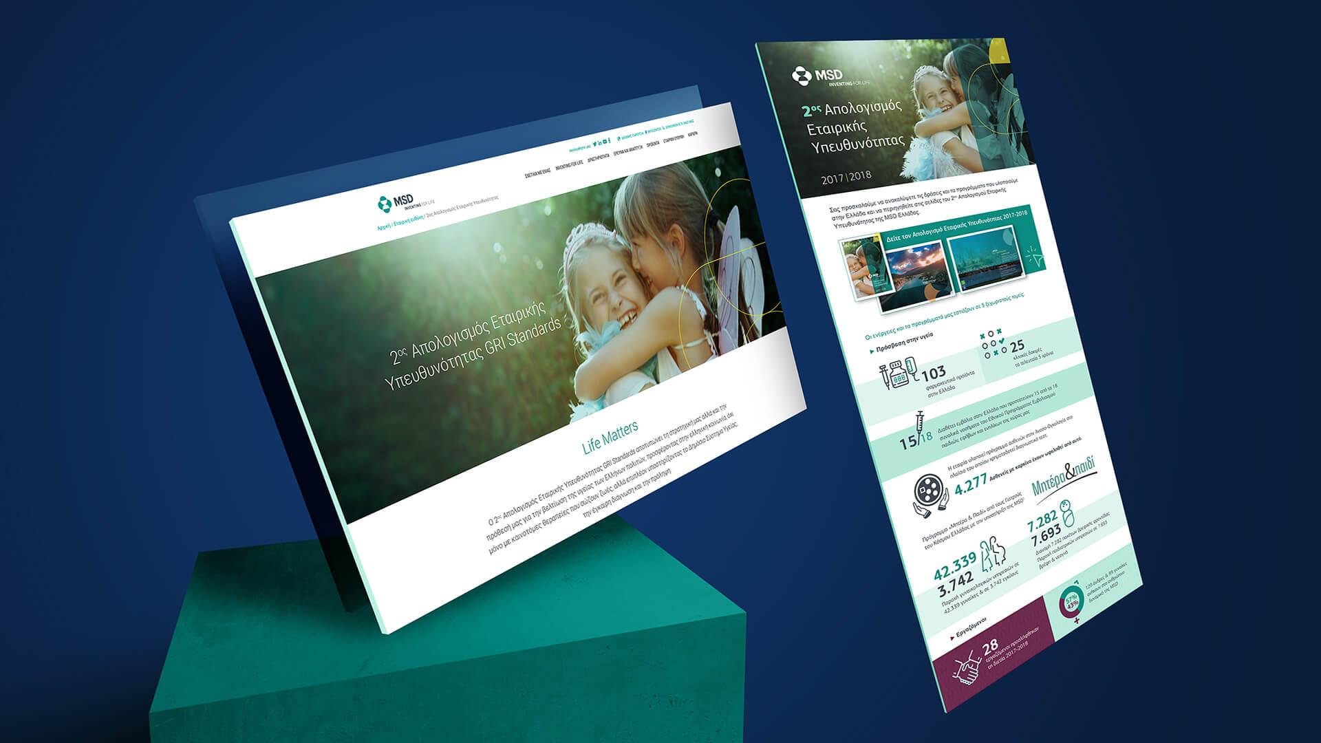 Screens-MSD-website