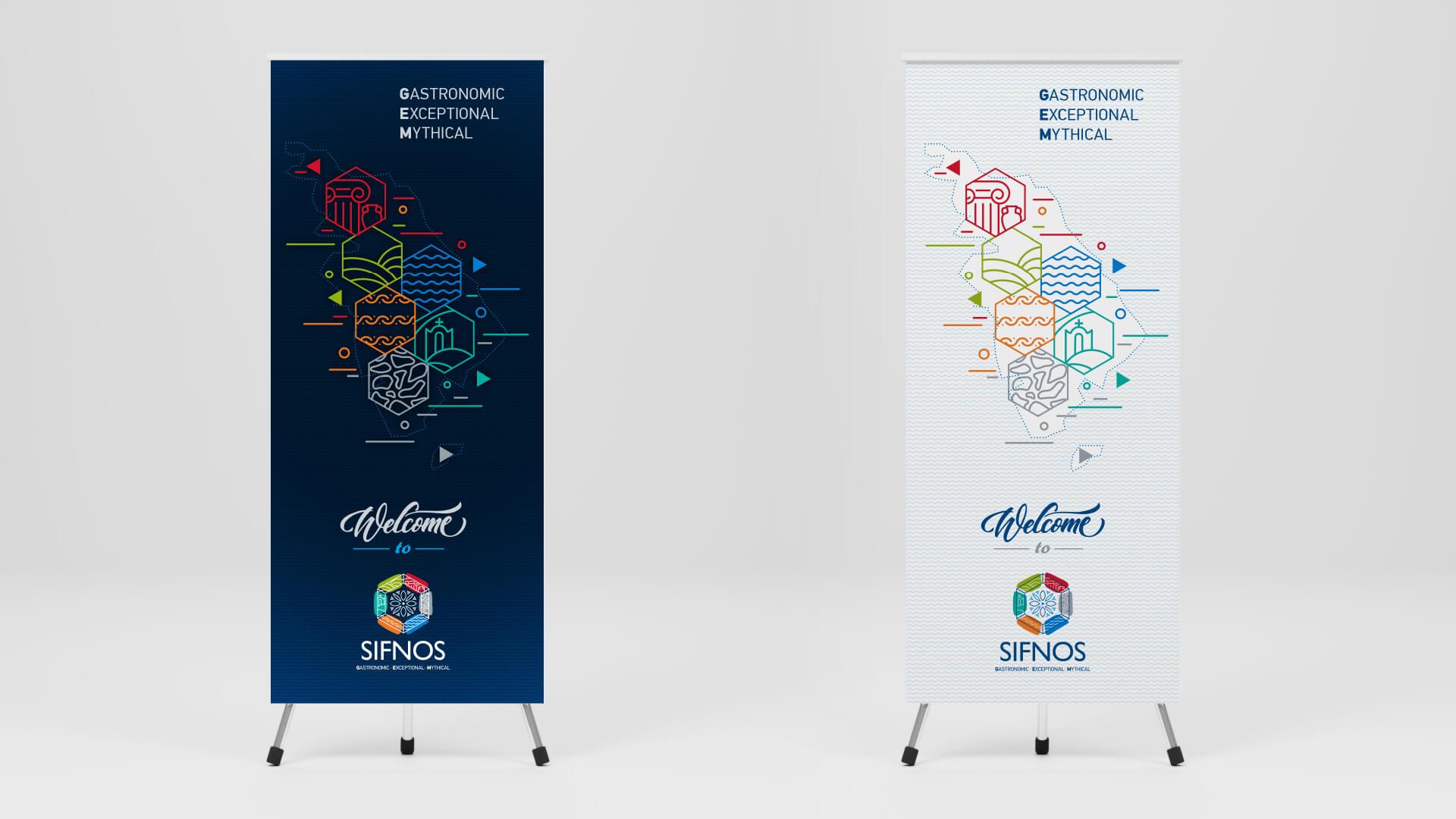 13-Sifnos-Rebranding-2021