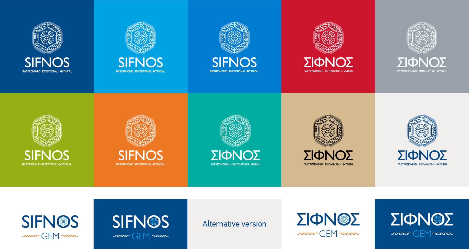 7-Sifnos-Rebranding-2021